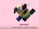 [คอร์ดเพลง   เนื้อเพลง] กฎของคนแพ้ (Rules of Losers) – LEGENDBOY (feat.OZH & SK MTXF)