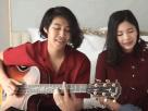 [คอร์ดเพลง | เนื้อเพลง] ของขวัญปีนี้ – พัด MEAN x Muku