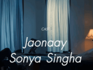 [คอร์ดเพลง | เนื้อเพลง] ดึกแล้วอย่าเพิ่งกลับ – Jaonaay