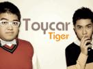 [คอร์ดเพลง   เนื้อเพลง] รถของเล่น (Toycar) – เสือโคร่ง
