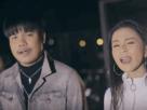 [คอร์ดเพลง | เนื้อเพลง] รีเทิร์น (RETURN) – ท๊อป มอซอ (Feat.อาม ชุติมา )