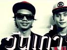 [เนื้อเพลง – ฟังเพลง] วันเก่าๆ – MikeSickFlow Feat. MC-KING