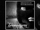 [เนื้อเพลง – ฟังเพลง] ไม่เเหลงมาก – MikeSickFlow Feat.BRAINDOGG
