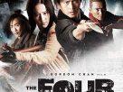 The Four 1 (2012) | 4 มหากาฬพญายม ภาค 1