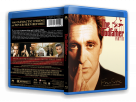 The Godfather: Part III (1990) | เดอะ ก็อดฟาเธอร์ ภาค 3