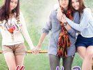 Yes or No 2 รักไม่รัก..อย่ากั๊กเลย (2012)